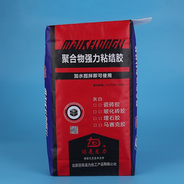 彩色pp聚丙烯建材管材集装阀口袋 红色瓷砖胶包装编织袋 印刷logo