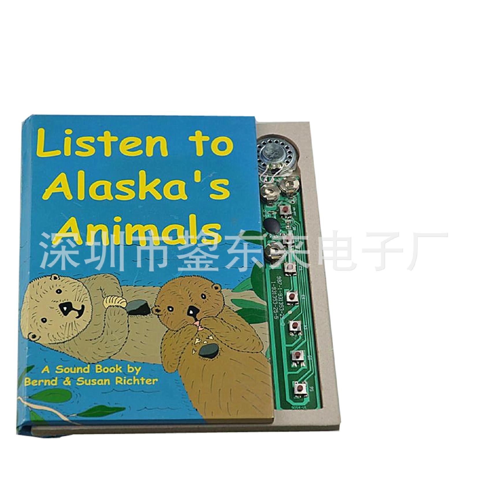 书本早教益智铸锭学前教育有声儿童多晶早教挂图儿童炉热场图片