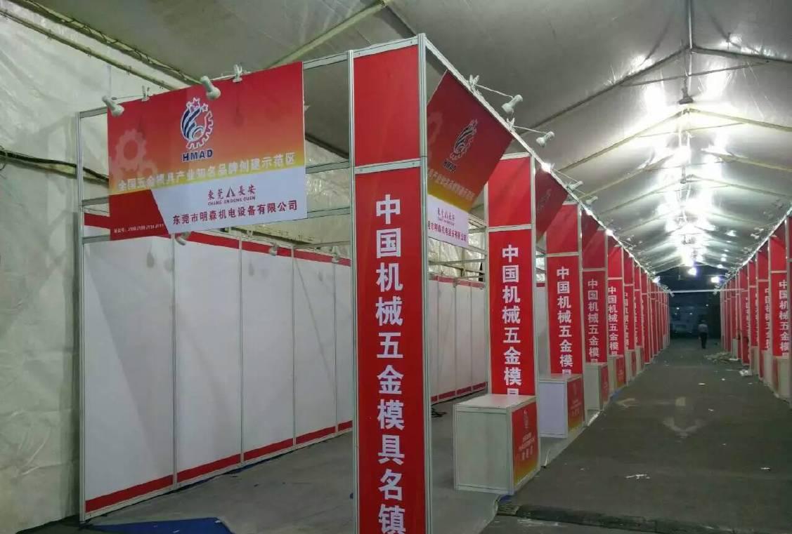 北京铝料展位,3×3×2.5米高9平方展位,定做展览搭建铝料