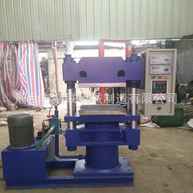 聚氨酯平板四柱式电加热v平板设备机器热压机皮克隆图片