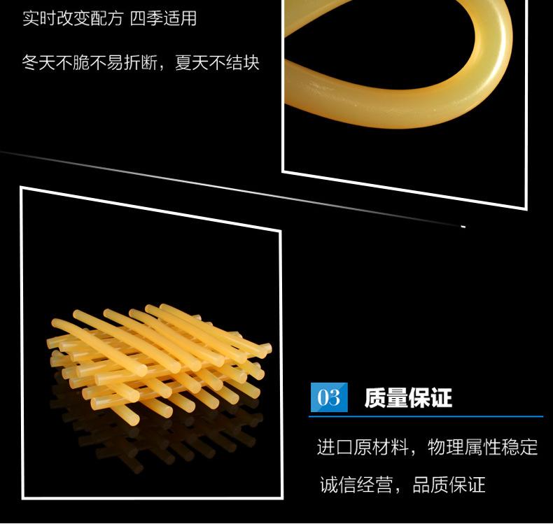 净水器CTO滤清器使用高粘度环保热熔胶棒胶条11mm270mm优质高粘度示例图11