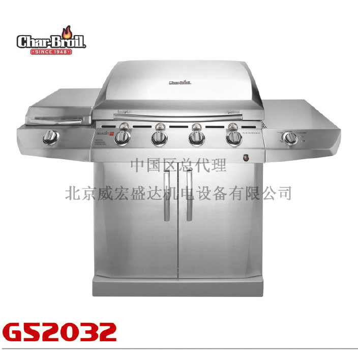 美国Char-broil 别墅户外家用商用不锈钢烤炉 6头红外燃气炉图片
