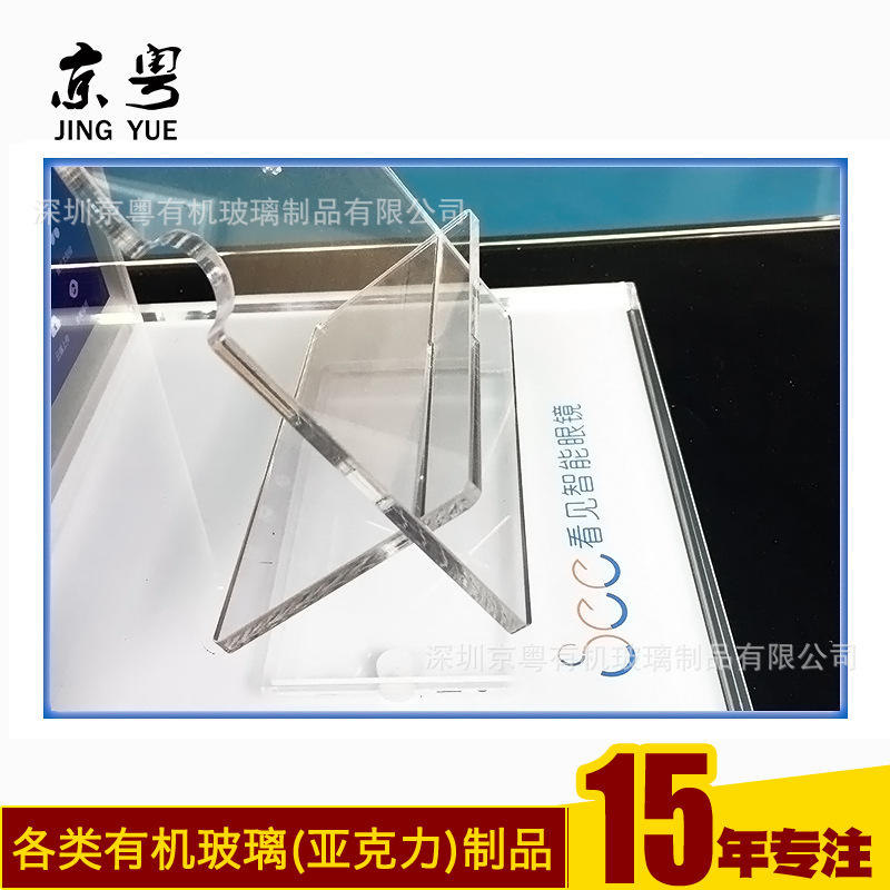 工厂订做透明亚克力智能眼镜陈列架制作 发光眼镜陈列架加工定制示例图9