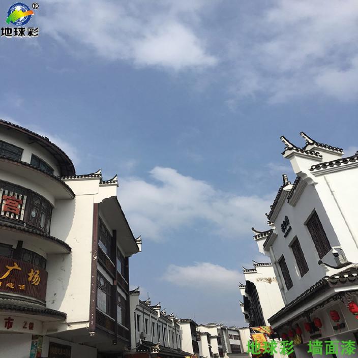 广州墙面漆|广州墙面厂家图片