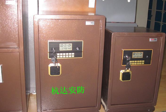厂家直销1.2高保管箱保险箱保险柜电子保密文件柜