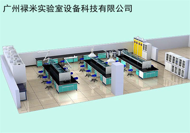 广州实验室装修工程,洁净工程,净化工程,空气净化工程 满足三星绿色建筑标准,节能、节地、节水、节材,低碳环保,以人为本