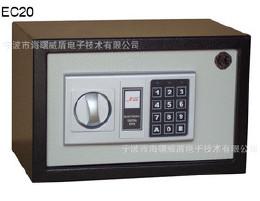 EC20迷你保险箱 电子保险箱 迷你保险箱 家用保管箱 珍藏箱