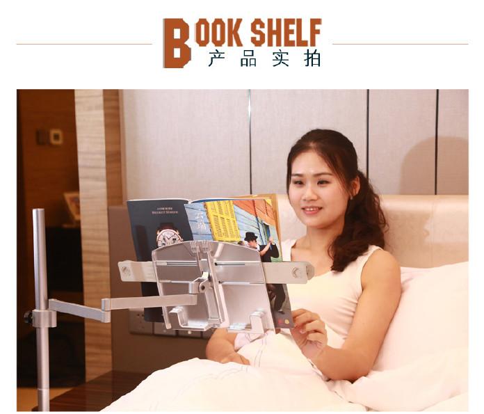 ipad平板电脑落地支架 床头通用懒人健康阅读看书架 OEM示例图19