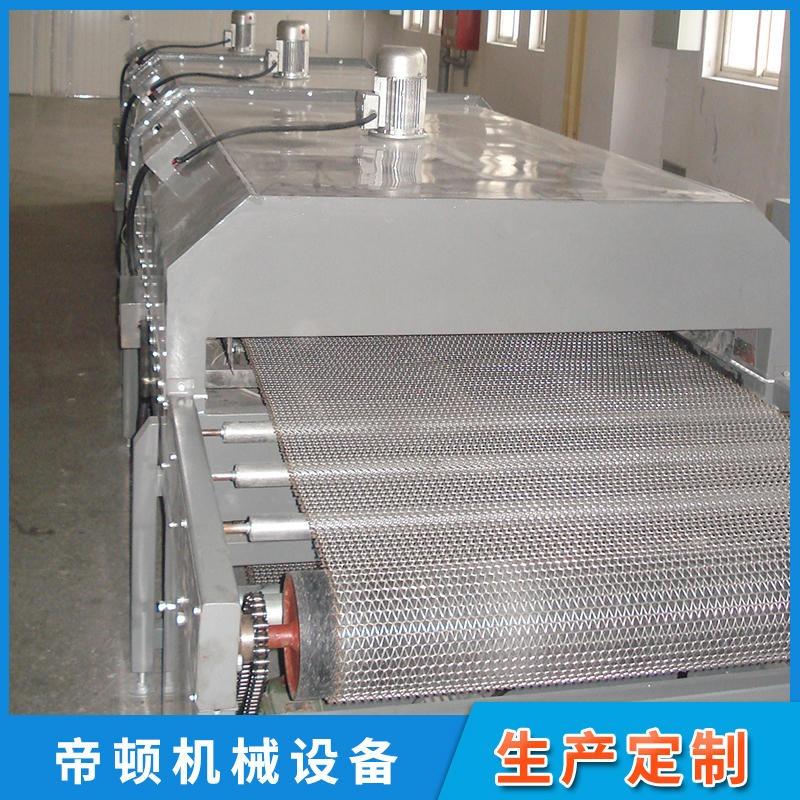 厂家直销电路板烘烤碳钢网带输送线 人性化设计 品质上乘