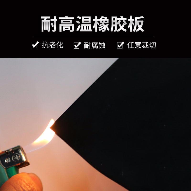 阻燃耐高温绝缘胶垫3mm/5mm/10mm价格/阻燃绝缘橡胶垫厂家