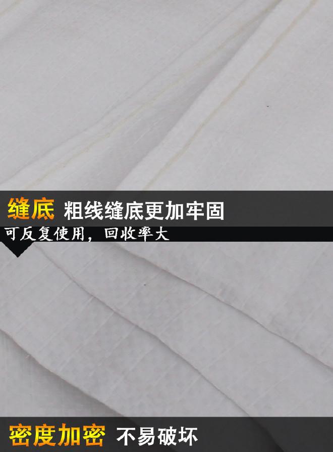 编织袋生产厂家供应PP蛇皮袋55*97雾白色编织袋薄款包装蛇皮袋子示例图22