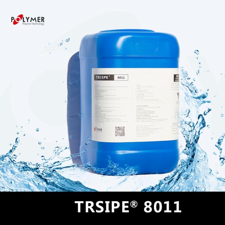宝莱尔反渗透阻垢剂 英国POLYMER TRISPE 8011  浓缩液  RO膜 厂家直供 价优 价格面议 批发