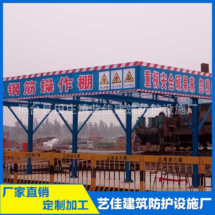 【钢筋防护建筑厂家工地棚a钢筋用电供应棚组中国分省版图cad图纸图片