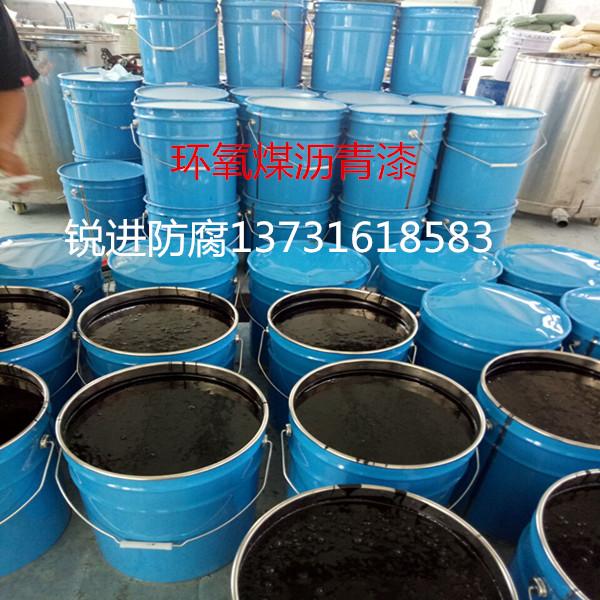 環氧煤瀝青漆廠家直銷  環氧煤瀝青漆價格 質量保證