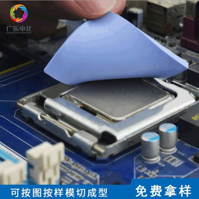 廠家直銷硅膠 發熱管CPU導熱硅膠片藍色軟性散熱LED電源導熱硅膠墊導熱硅脂 硅膠模切加工