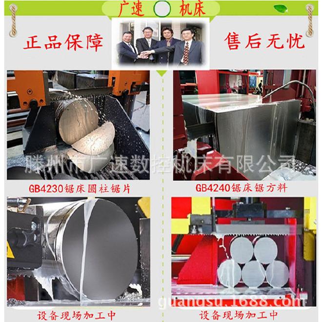 浙江大型龙门带锯床厂家 gb42100金属带锯床价格 成捆管材锯切示例图6