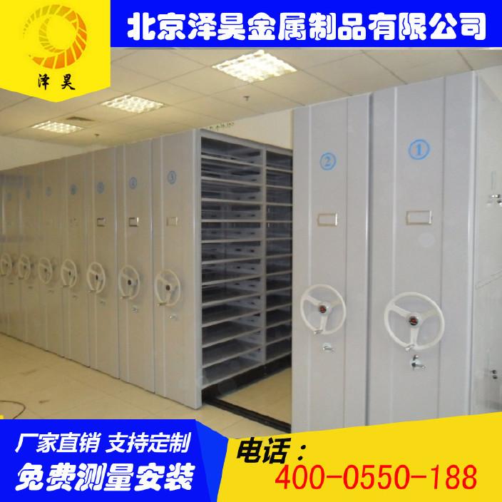 会计财物凭证密集柜 十二层物证密集柜 档案密集柜厂家