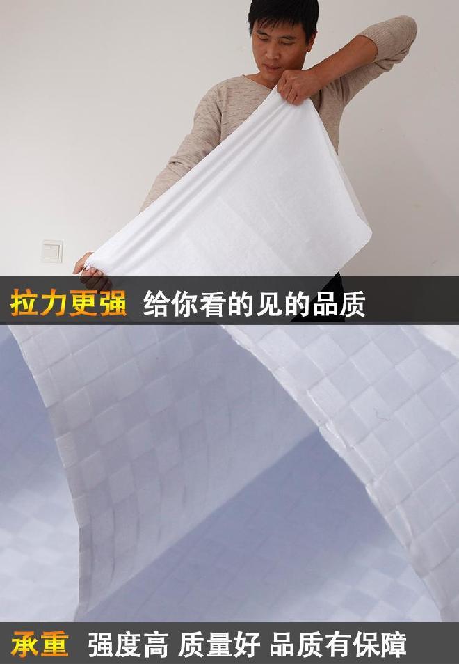 白色半透纯新料90-110专业家纺棉纱包装袋/耐磨承重好快递发货袋示例图13