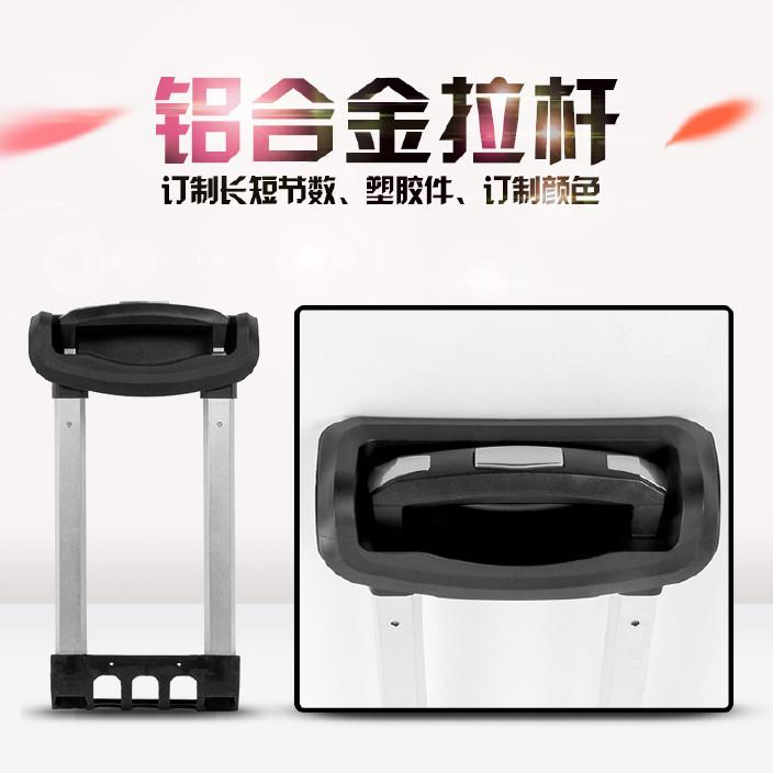 广州厂家生产拉杆 行李箱配件拉杆 箱包配件铝拉杆  内置拉杆图片