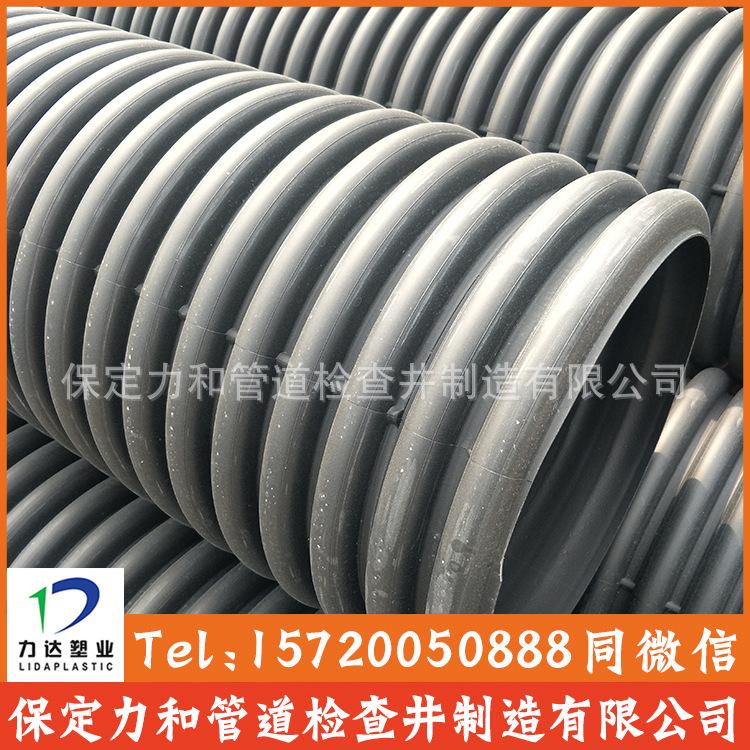力和管道  厂家自产自销  聚乙烯双壁波纹管  HDPE双壁波纹管示例图6