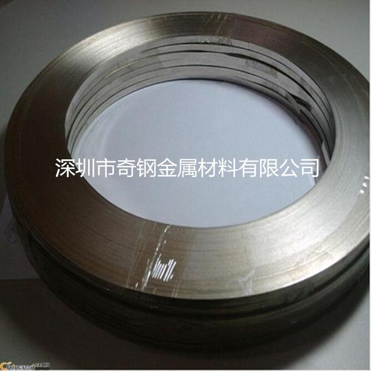 301不锈钢弹簧带 HV580度 0.15mm 0.2mm 0.3mm 磁性不锈钢带