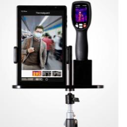 人体测温仪CEM 华盛昌 人体测温仪通道DT-870YS 表面温度快速筛查仪