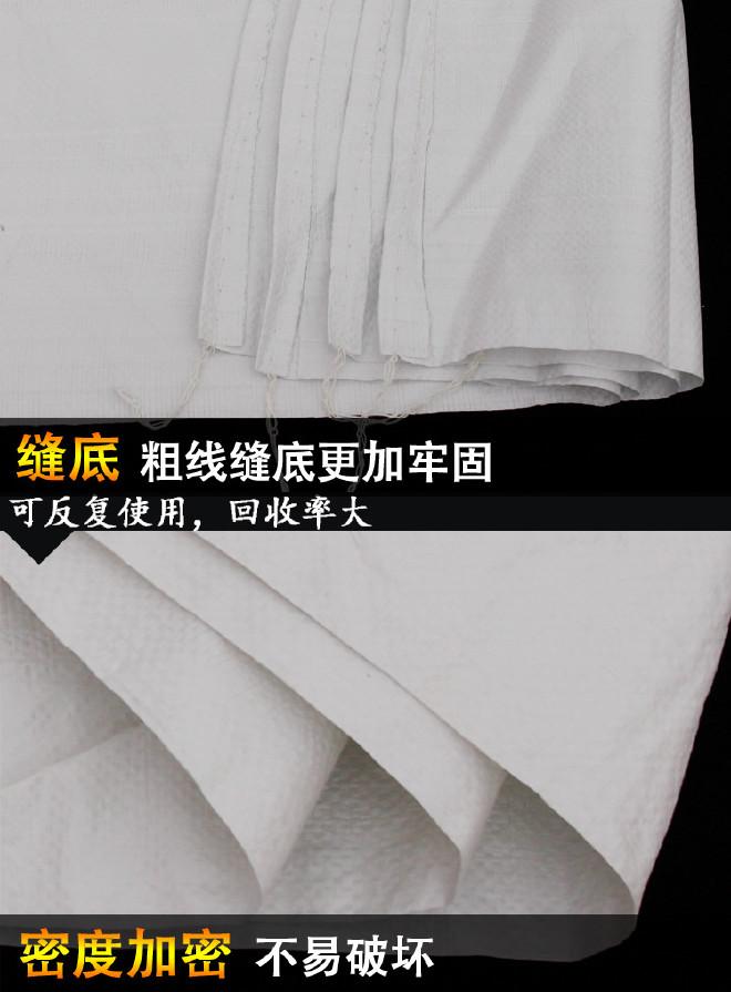 塑料pp包�b袋50*90白色蛇皮袋�徜N可生�a定制�y口印刷�i���袋示例�D15