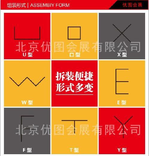 北京铝料展位,3×3×2.5米高9平方展位,定做展览搭建铝料示例图3