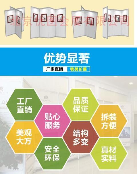 北京铝料展位,3×3×2.5米高9平方展位,定做展览搭建铝料示例图4