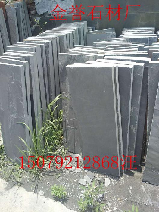 江西青石板,江西黑色青石板,绿色青石板,锈色青石板厂家价格,金誉石材厂示例图1