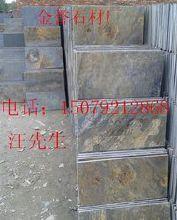 江西青石板,江西黑色青石板,绿色青石板,锈色青石板厂家价格,金誉石材厂示例图4