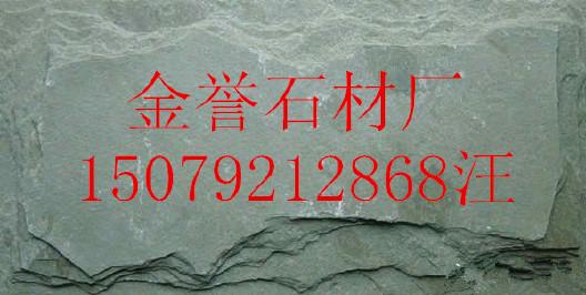 江西青石板,江西黑色青石板,绿色青石板,锈色青石板厂家价格,金誉石材厂示例图7