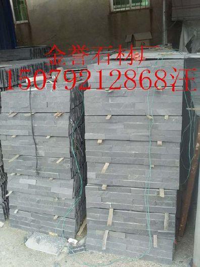 江西青石板,江西黑色青石板,绿色青石板,锈色青石板厂家价格,金誉石材厂示例图8