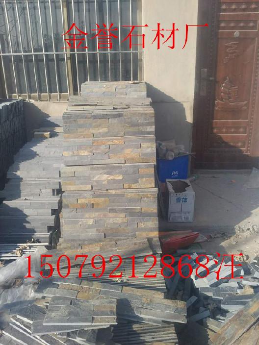江西文化石,黑色文化石,开槽文化石,锈色文化石厂家价格,金誉石材厂示例图2