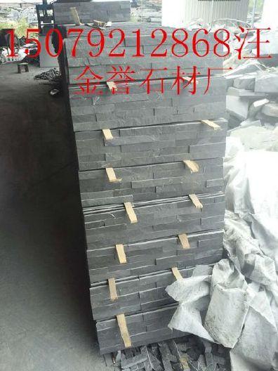 江西文化石,黑色文化石,开槽文化石,锈色文化石厂家价格,金誉石材厂示例图4
