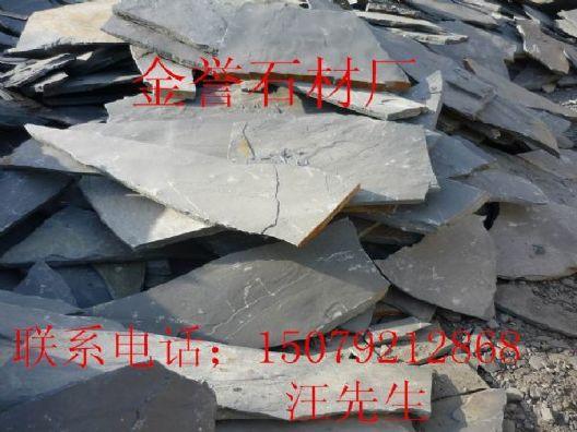 江西碎拼石,片岩石,页岩石,乱板,毛石厂家价格,金誉石材厂示例图2