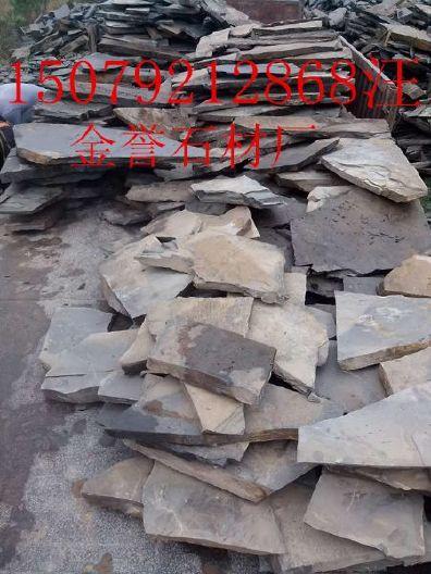 江西碎拼石,片岩石,页岩石,乱板,毛石厂家价格,金誉石材厂示例图3