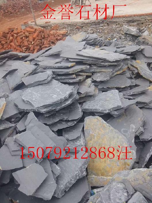 江西碎拼石,片岩石,页岩石,乱板,毛石厂家价格,金誉石材厂示例图4