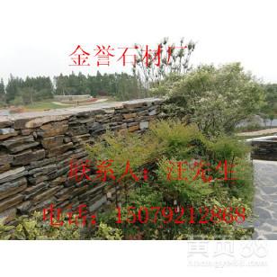 江西碎拼石,片岩石,页岩石,乱板,毛石厂家价格,金誉石材厂示例图5