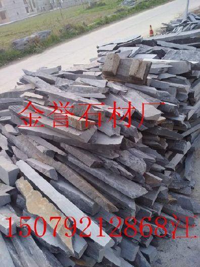 江西毛边条,乱条,片岩石,页岩石,碎拼石,边料石厂家价格,金誉石材厂示例图3