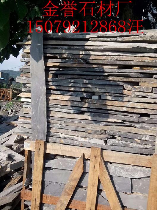 江西毛边条,乱条,片岩石,页岩石,碎拼石,边料石厂家价格,金誉石材厂示例图5