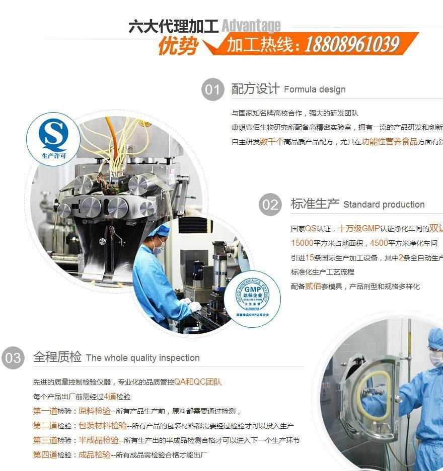 浙江|山东玉米肽压片糖果委托加工贴牌合作厂家示例图7