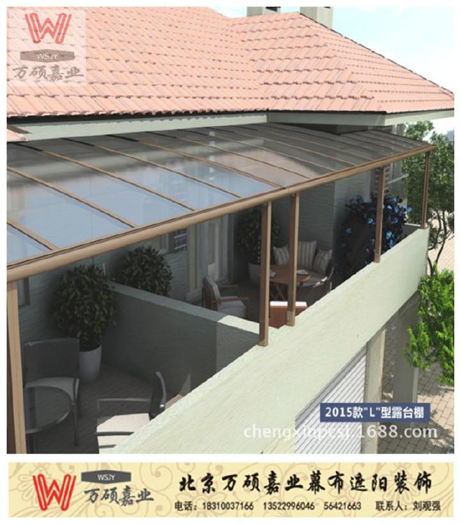 铝合金阳台遮雨棚高端别墅雨搭铝合金遮阳棚窗户雨棚