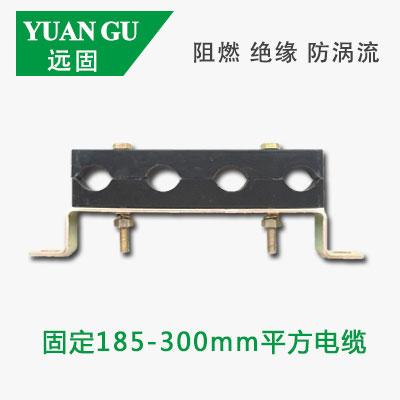 新能源汽车用电缆固定夹加工生产_远能多孔电缆夹具展示