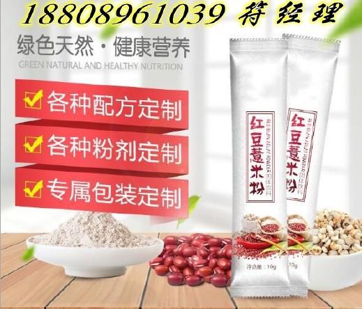 红豆薏米粉ODM加工直销示例图2