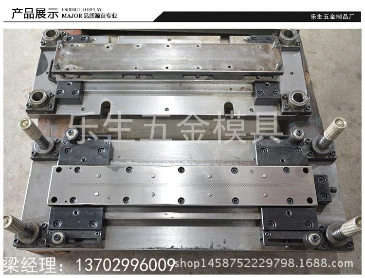 全自动铝扣板成型模具   铝扣板模具加工  佛山扣板成型模具示例图1