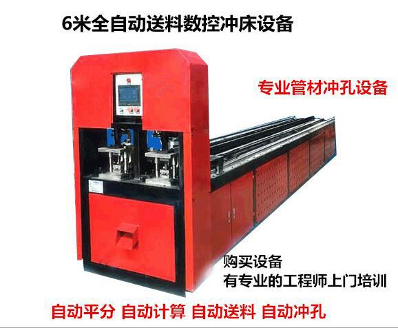 佛山银江机械槽钢支架全自动冲床  方钢钢数控打孔机   槽铁全自动冲孔机报价示例图12