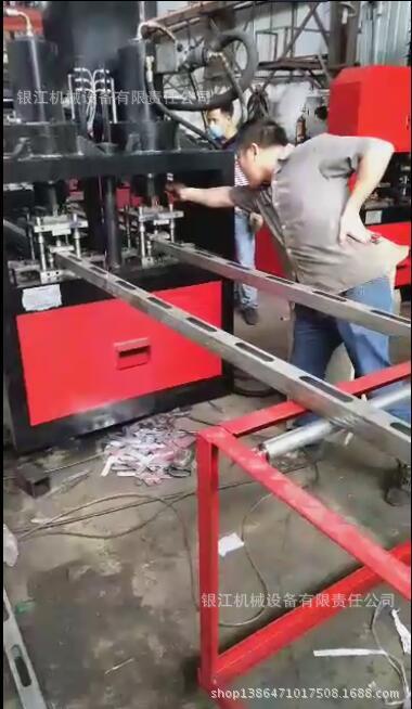 佛山银江机械槽钢支架全自动冲床  方钢钢数控打孔机   槽铁全自动冲孔机报价示例图21