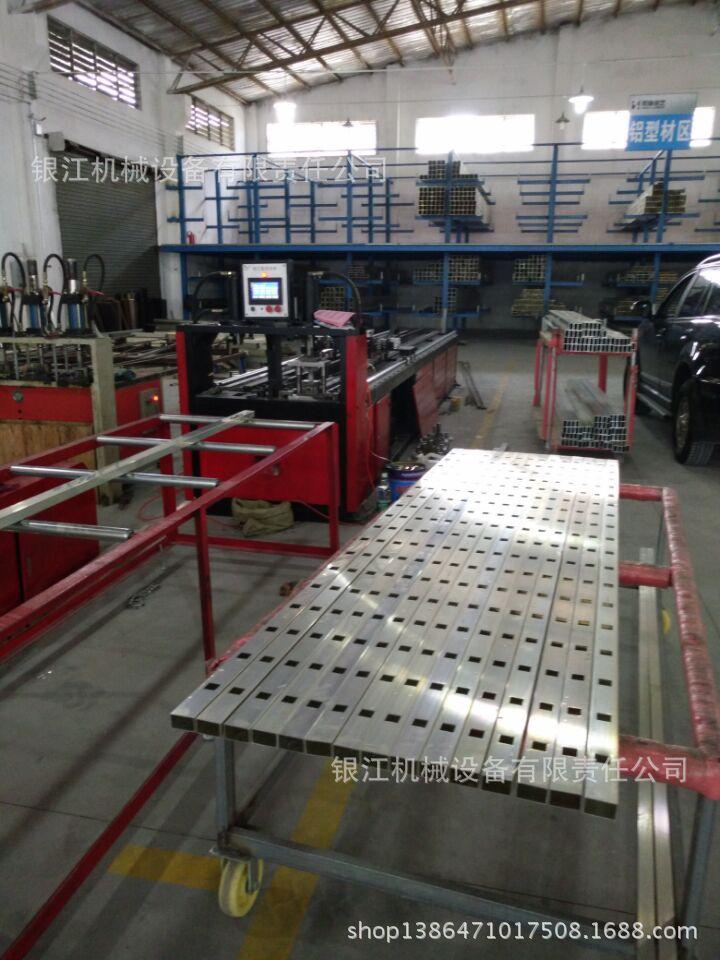 佛山银江机械槽钢支架全自动冲床  方钢钢数控打孔机   槽铁全自动冲孔机报价示例图22