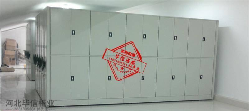 毕信诺威 档案密集柜厂家直销示例图5